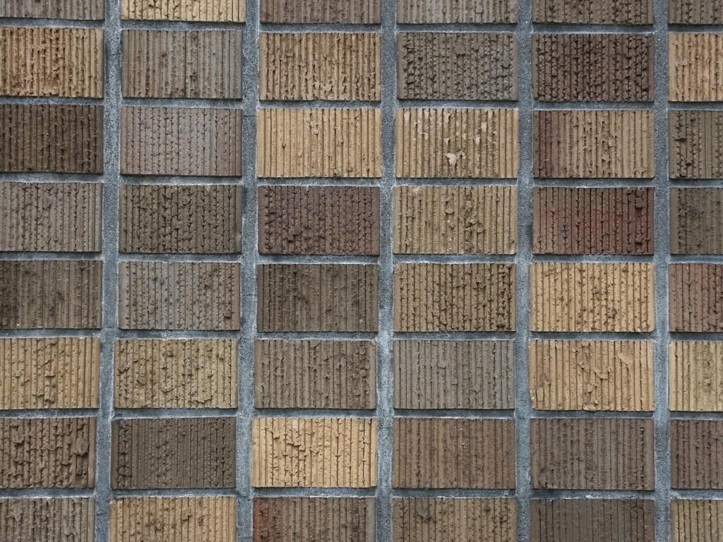 外壁塗装 減価償却 国税庁